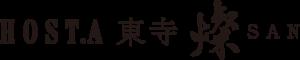 ホスタ東寺 燦